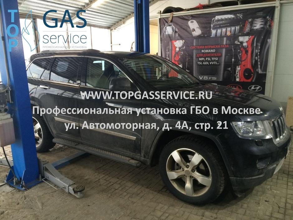 Ремонт газа на авто своими руками